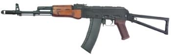 Classic Army SLR 105 A1 Para